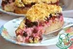 Смородиновый пирог на закваске