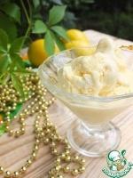 Семифредо лимонное