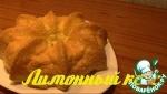 Лимонный кекс по Дюкану