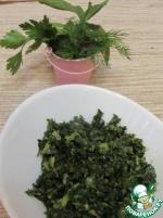 Зеленый соус из мяты, кинзы и чили
