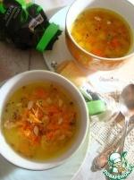 Тыквенный суп с кус-кусом