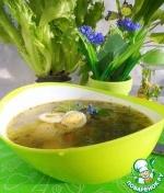 Щавелевый суп с сырно-куриными клецками