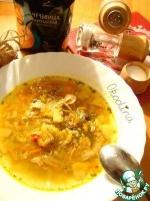 Суп с чечевицей и айвой