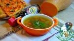 Суп с тыквой и чечевицей