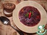 Суп с гречкой и красной капустой