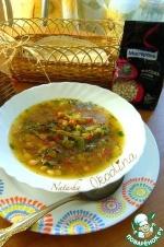 Густой острый суп с фасолью и овощами