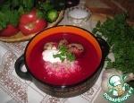 Свекольно-томатный суп-пюре с кус-кусом