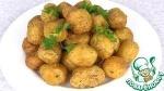 """Молодая картошка """"Золотистые шарики"""""""