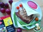 Филе свиное на гриле и сливовый соус
